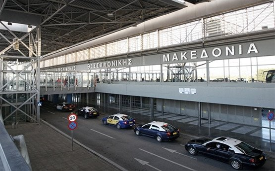 Thessaloniki International Airport
